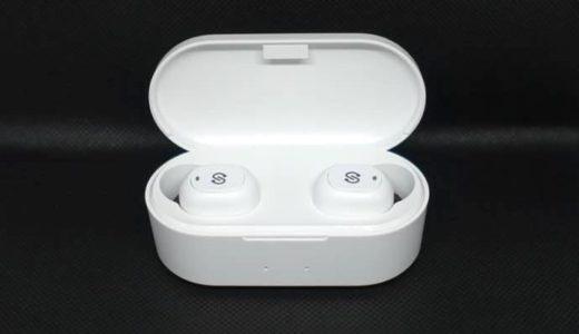 【Sound Peats TrueFree+レビュー】3千円台だけど結構使える完全ワイヤレスイヤホン