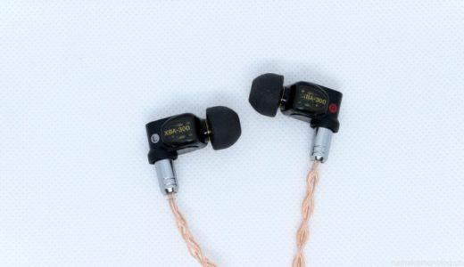【SONY XBA-300レビュー】BAドライバを3本搭載したハイレゾ対応の高音質イヤホン