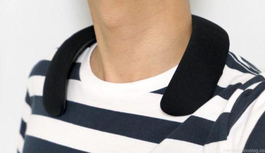 【BOSE Soundwear Companion Speaker レビュー】おすすめの首かけウェアラブルスピーカー