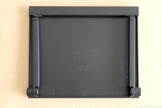 キングジム DB-200