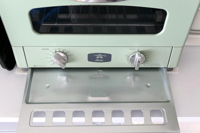 アラジン トースターCAT-GS13B