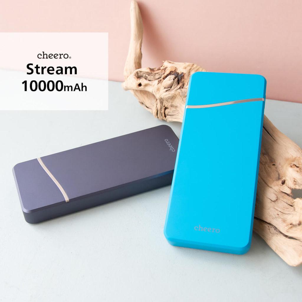 cheero Stream 10000mAh(CHE-103)