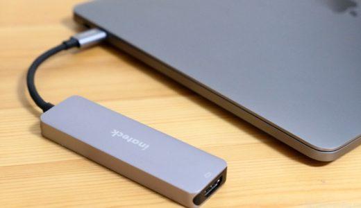 【Inateck USB Type-C ハブ TCH4001  レビュー】MacBookProに最適なUSBハブ