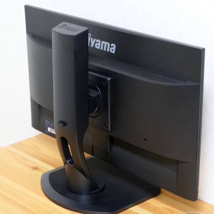 iiyama XB2474HS