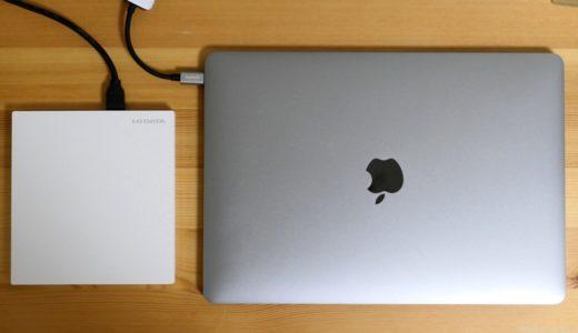 【I-O DATA EX-BD03 レビュー】Macで使えるポータブルブルーレイドライブ