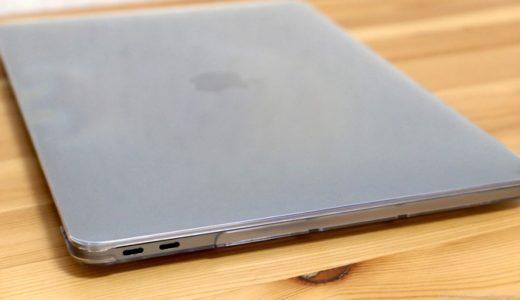 【MacBookPro用ハードシェルカバー レビュー】サンワサプライのシンプルなクリアカバー