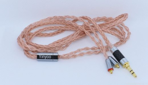 【Yinyoo YYX4769 レビュー】初めてのリケーブルにもオススメの高音質ケーブル