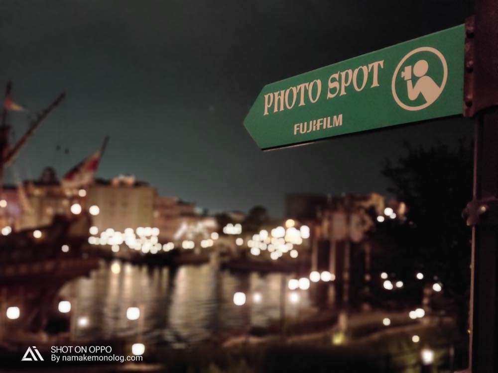 OPPO R17 PRO カメラ性能 レビュー