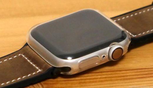 【Apple Watch TPUケース レビュー】Apple Watchにケースは必要!キズから守るクリアカバー