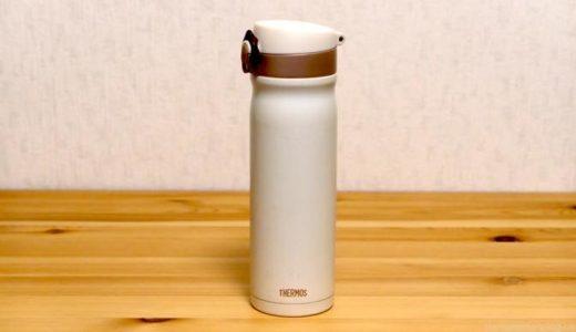 【サーモスの水筒 真空断熱ケータイマグ(500ml) レビュー】丸一日の外出にオススメのワンタッチボトル