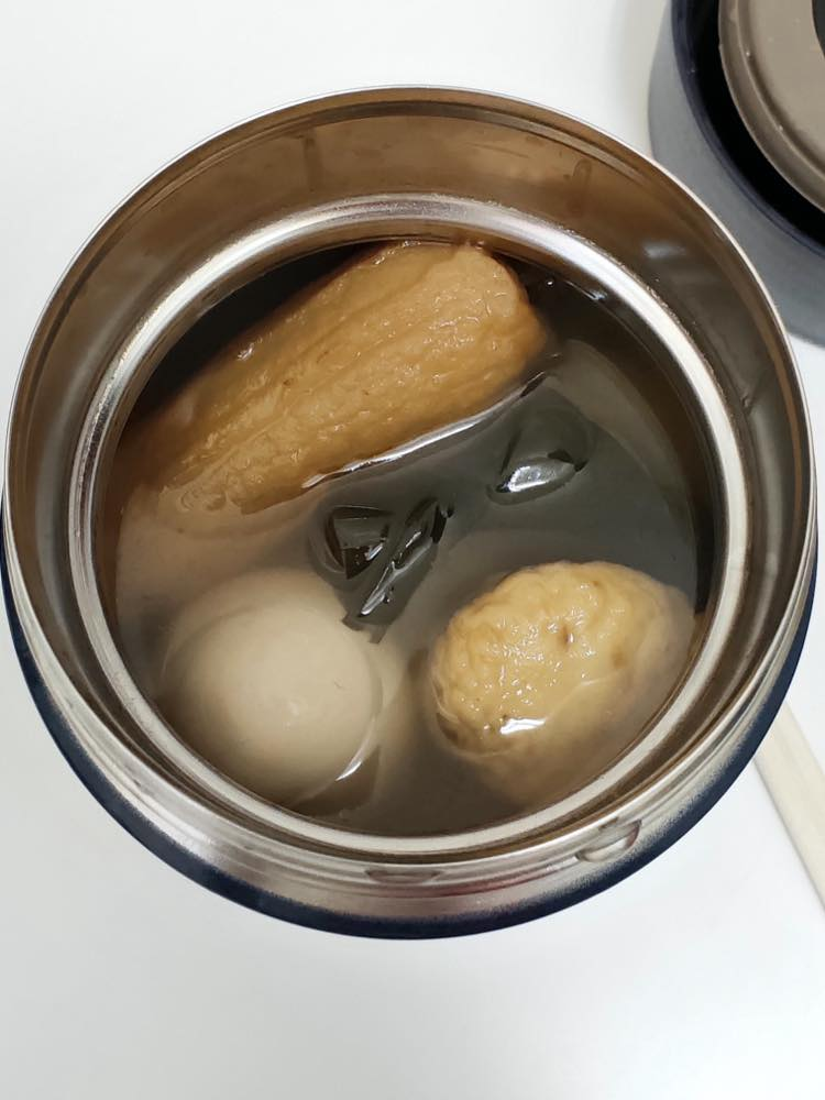 サーモス 真空断熱スープジャー