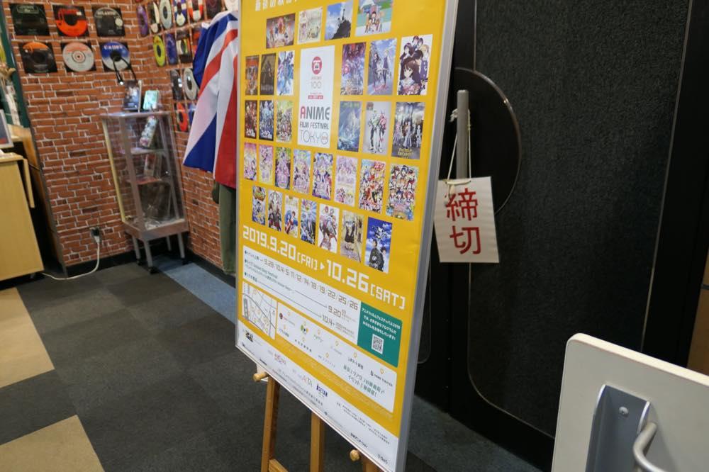 マリア様がみてる オールナイト上映 東京アニメフィルムフェスティバル2019