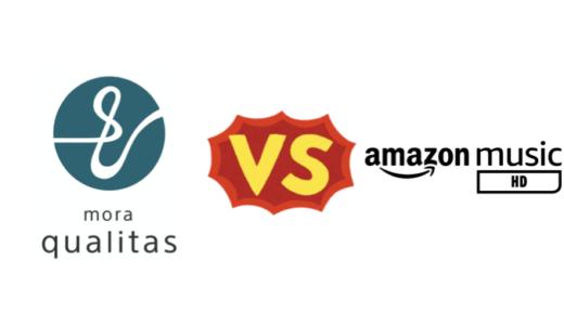 【どっちが高音質?】mora qualitasとAmazon Music HDを曲数・料金・音質で比較!