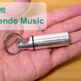 音楽用耳栓 Crescendo Music