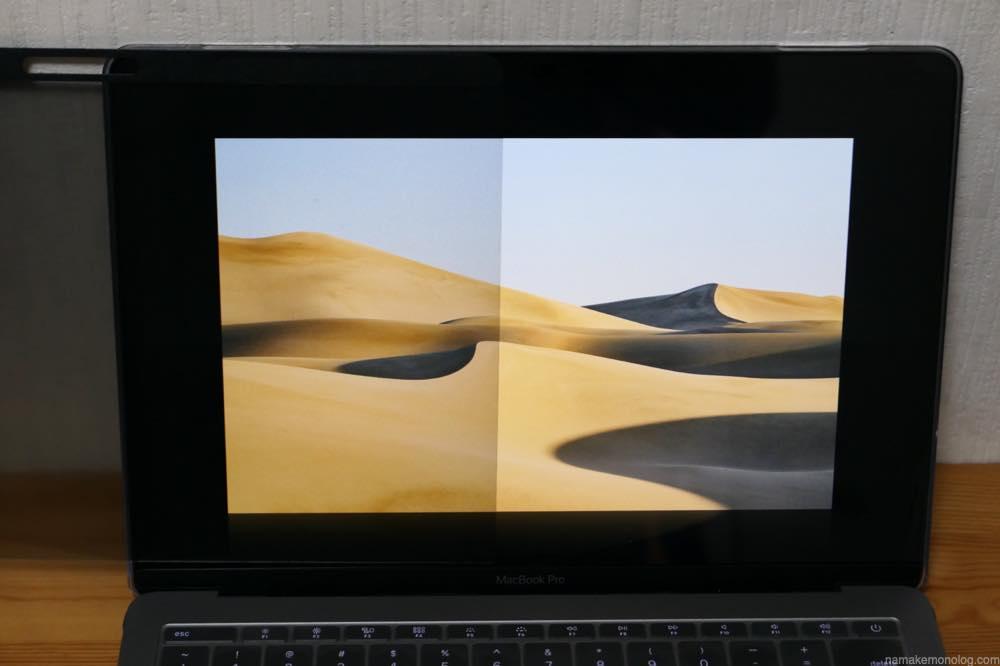 MacBookPro 覗き見防止フィルター