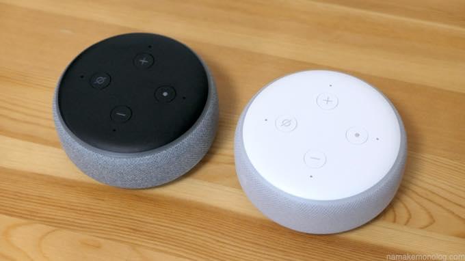 Echo Dot 第3世代 レビュー ステレオペア