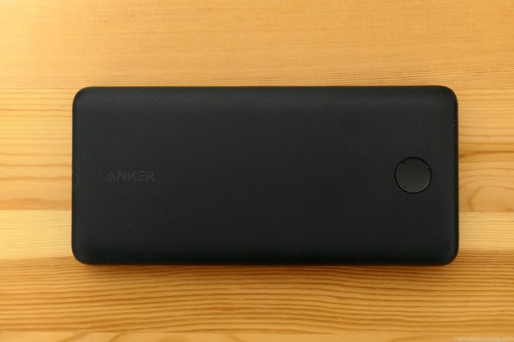 Anker PowerCore Essential 20000 レビュー