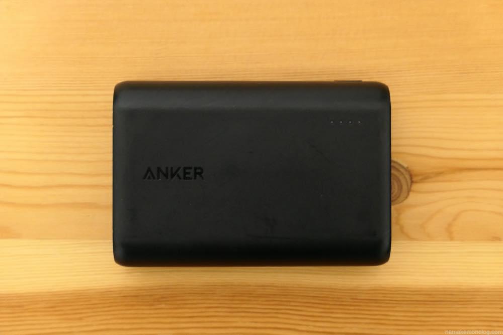 Anker PowerCore 10000 レビュー