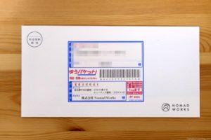 Nomad SIM Prepaid 郵送