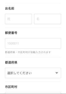 Nomad SIM Prepaid 購入方法4