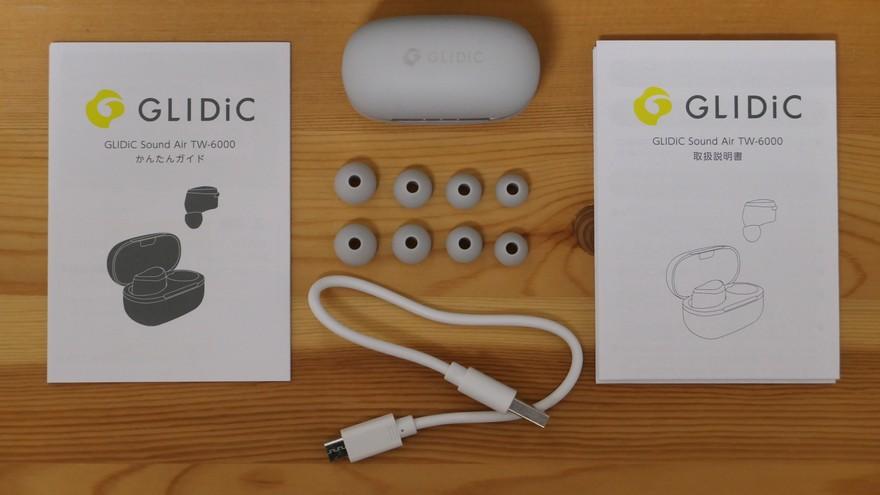 GLIDiC Sound Air TW-6000 GLIDiC Sound Air TW-6000 付属品