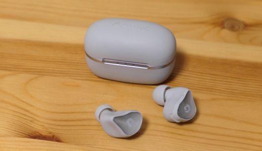 【GLIDiC Sound Air TW-6000 レビュー】手軽だけどサウンドはホンモノ!な完全ワイヤレスイヤホン