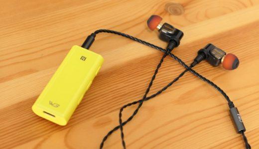 【HiBy Music W3 レビュー】パステルカラーも魅力的!独自コーデックにも対応した高音質ヘッドホンアンプ