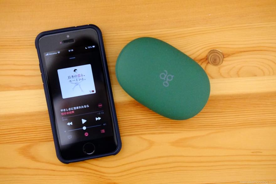 TWS02R iPhoneとペアリング