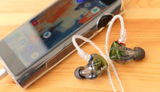 【iBasso Audio AM05 レビュー】クリア&シャープなサウンドがクセになる!5BAイヤホン