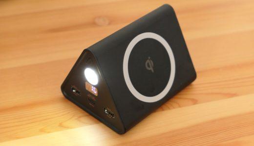 【cheero Power Mountain mini 30000mAh レビュー】LEDライト付きの大容量モバイルバッテリー【CHE-111】