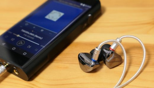【iBasso Audio IT01S レビュー】独自ドライバー採用!クリアサウンドが魅力の1DDイヤホン