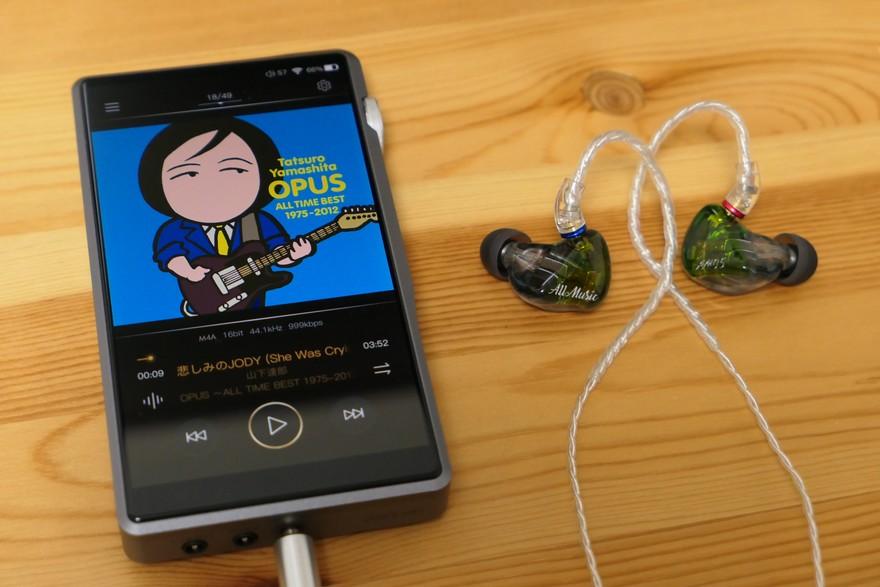 iBasso Audio DX220 AM05