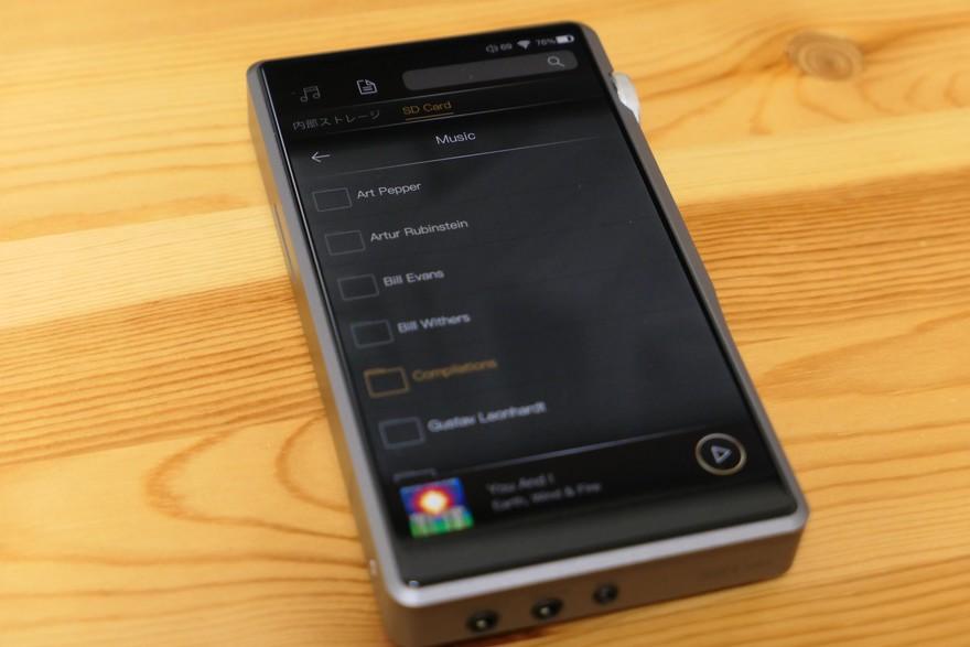 iBasso Audio DX220