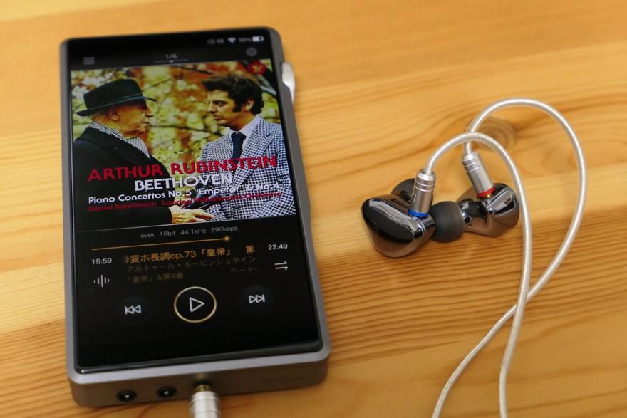 iBasso Audio DX220 IT01S