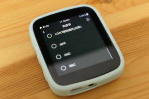 Shanling Q1 Bluetoothコーデック