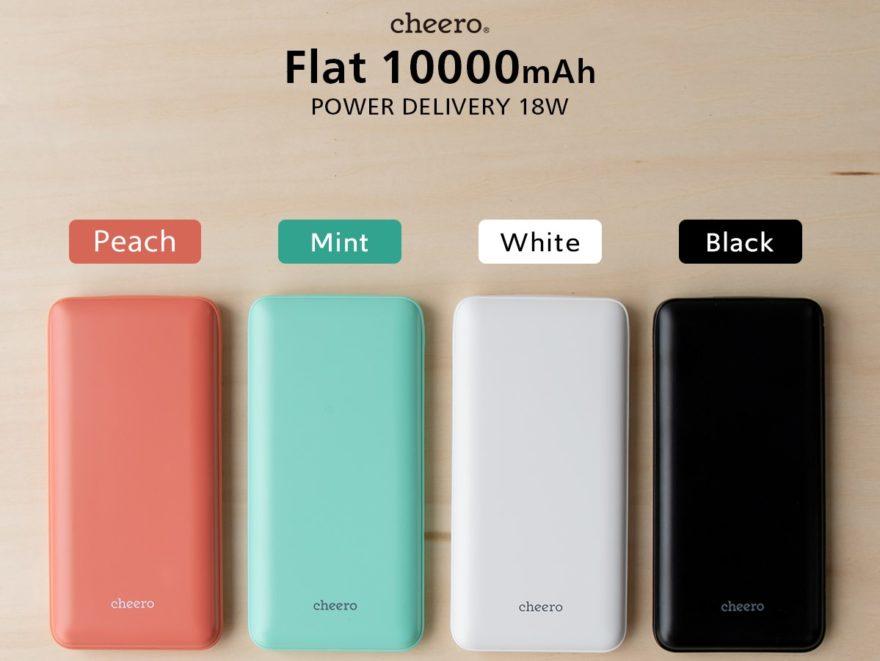 cheero Flat 10000mAh