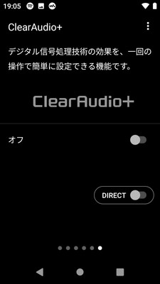 NW-A105 ClearAudio+