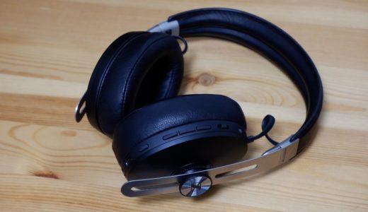 【高音質に酔いしれる】MOMENTUM 3 Wireless レビュー【ゼンハイザー第三世代ヘッドホン】