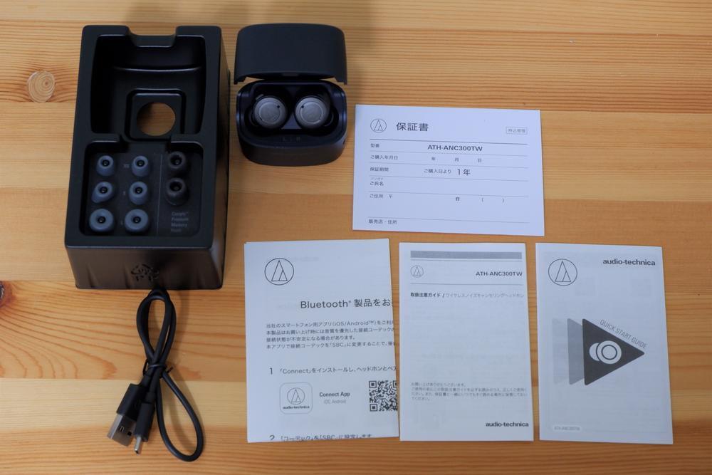 ATH-ANC300TW 付属品