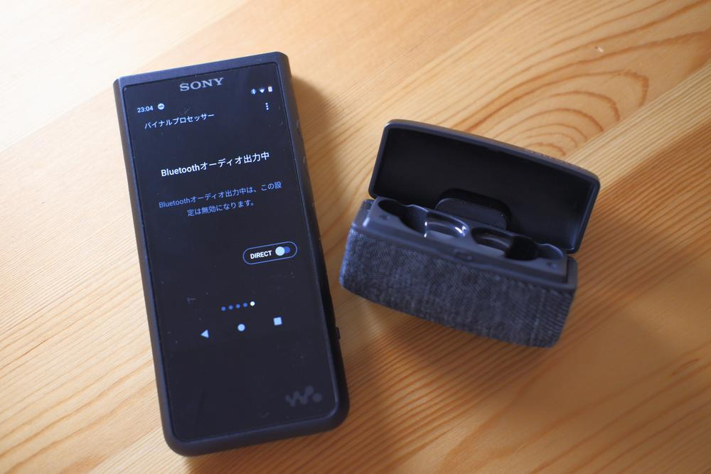 NW-ZX507 Bluetooth イコライザ
