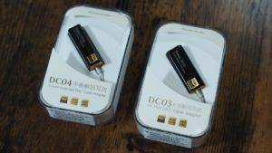 iBasso Audio DC03 DC04