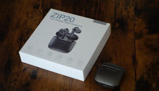 個性的なデザインが光る完全ワイヤレスイヤホン YOBYBO ZIP20 レビュー